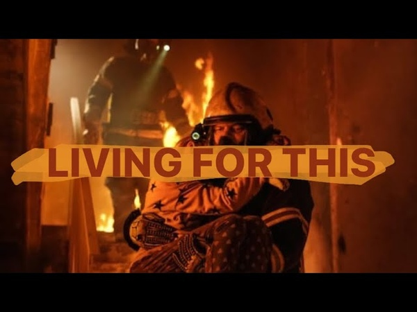 Living for this - Firefighter Tribute