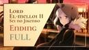 Lord El Melloi II Case Files ED Full 「Hibari」 by ASCA