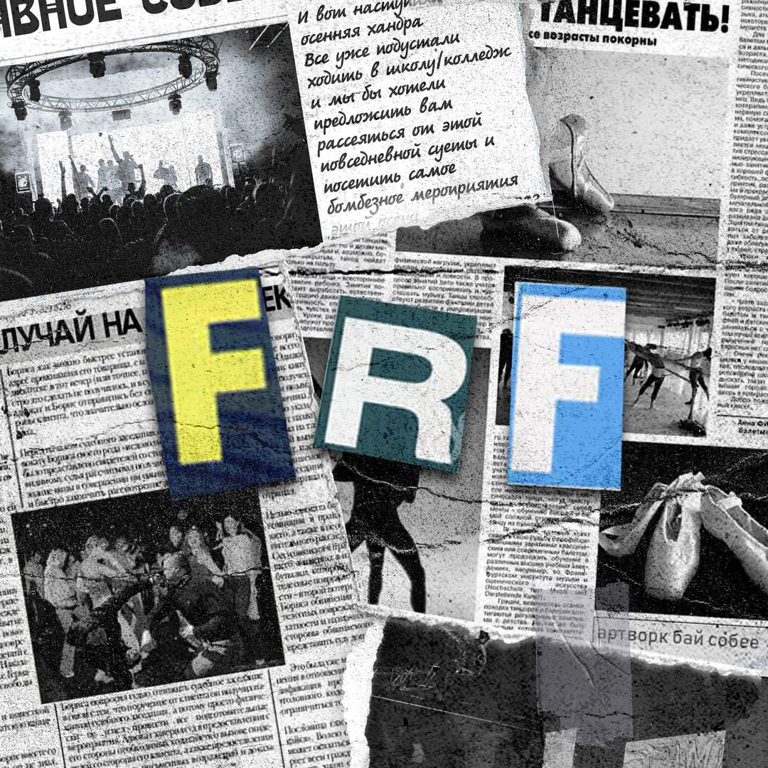 Афиша Ростов-на-Дону FISHSCALE x REC x FAMILY / 24.10.20