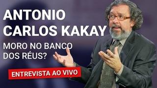 MORO E A LAVA JATO NO BANCO DOS RÉUS | Entrevista com Antonio Carlos de Almeida Castro, o KAKAY