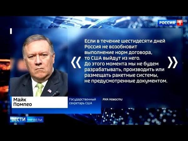 Срочно! США окончательно перешли на язык ультматумов. Заявление Вашингтона и ответ Путина