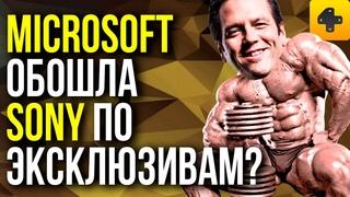 Sony vs Microsoft, цены на PS5 и Xbox могут вырасти, скандал Saints Row, новости игр и технологий!