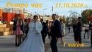 Сергеич Арзамасский - Ретро час. 11.10.2020г. 1 часть (всего 4 части)