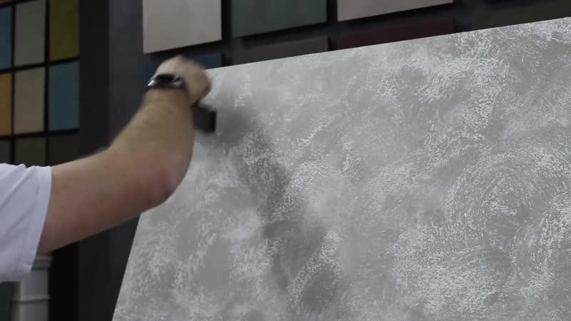 Асти Небиа Матовая Люмен Серебро Декоративная Штукатурка Своими Руками
