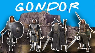 Gondor Friends