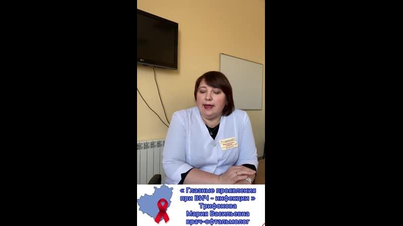 Глазные проявления при ВИЧ инфекции