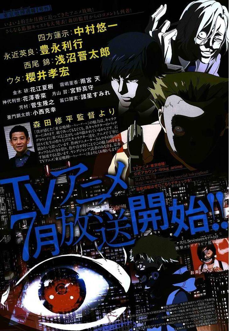 Tokyo Ghoul, Vol.13 Chapter 125 Destructive Spiral, image #2