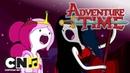 Время приключений ♫ Друзья навек ♫ Cartoon Network