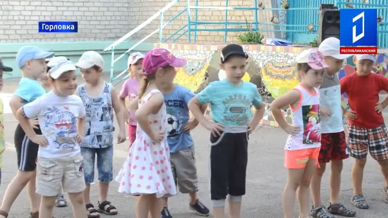 Большинство дошкольных учреждений Республики уже готовы к приходу детей