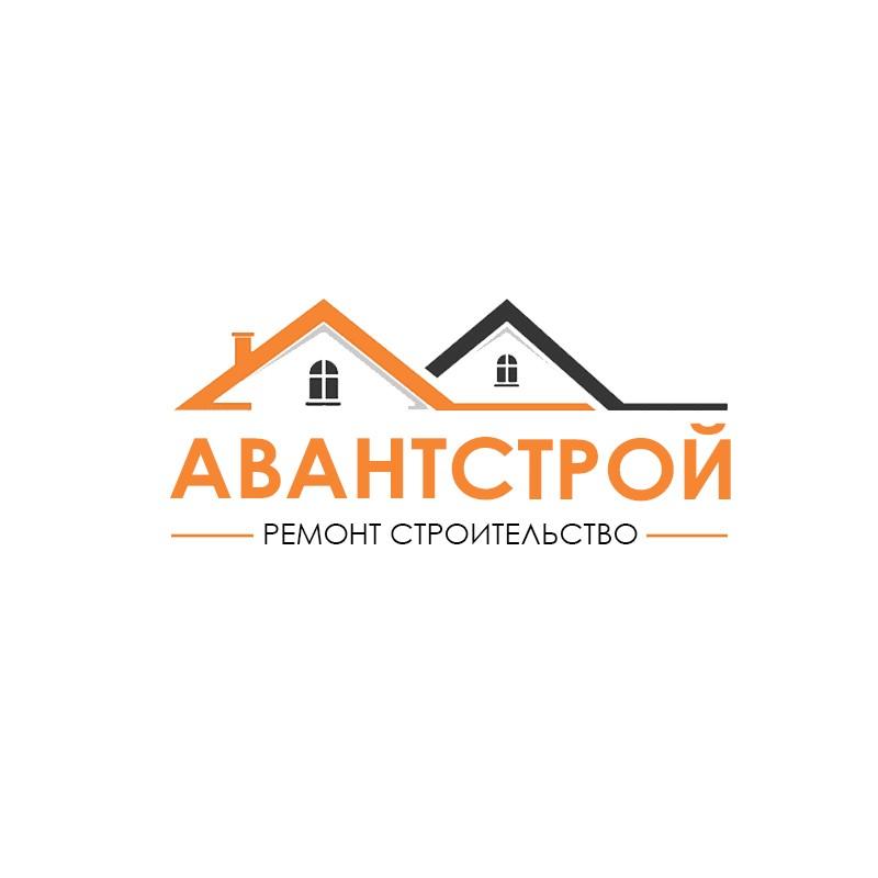 ремонт квартир в Новосибирске под ключ компания Авантстрой