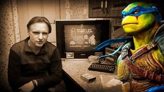 Другие 8 бит: Как мы играли в Черепах до Dendy | ZX Spectrum