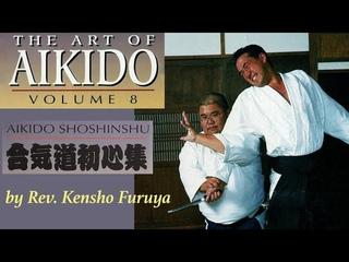 The Art of Aikido Volume 8 by Rev. Kensho Furuya #aikido #kenshofuruya #budo #atemi