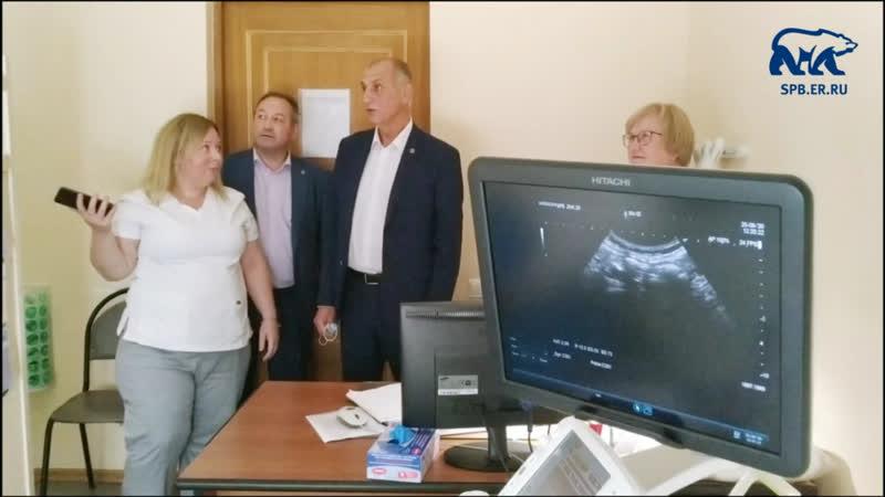 В женской консультации Калининского района на проспекте Науки появился современный аппарат УЗИ
