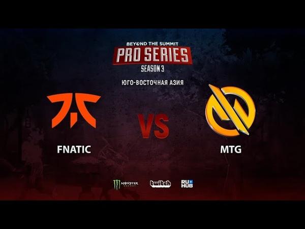 Fnatic vs MTG BTS Pro Series 3 SEA bo2 game 2 Lex
