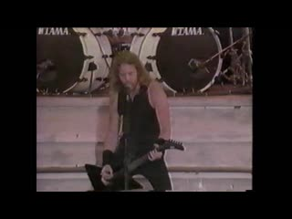 Metallica - Live In Moscow 1991 (Full concert)
