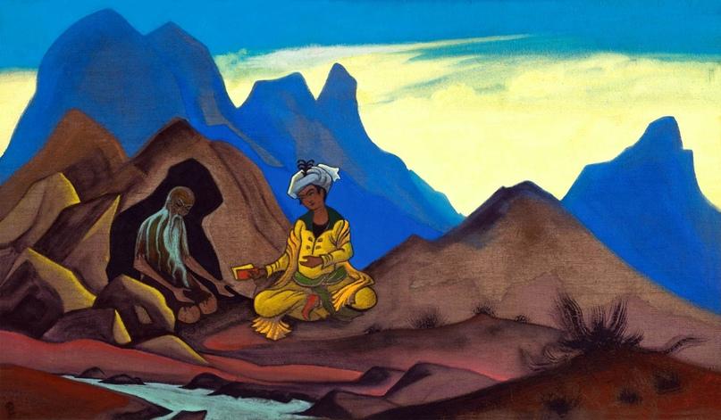 """Картина Н.К.Рериха """"Искандер и отшельник"""". 1938"""