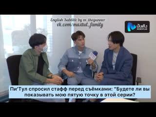 Отрывок интервью МаксТулов для NEWS PLUS