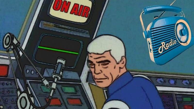 Радио Безумного Тони Решительность