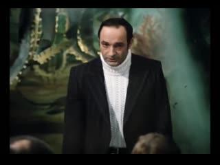 Гараж (1979) Валентин Гафт С болью в сердце зачитываю список