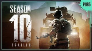 Playerunknown's Battlegrounds season 10 trailer Пабг 10 сезон трейлер