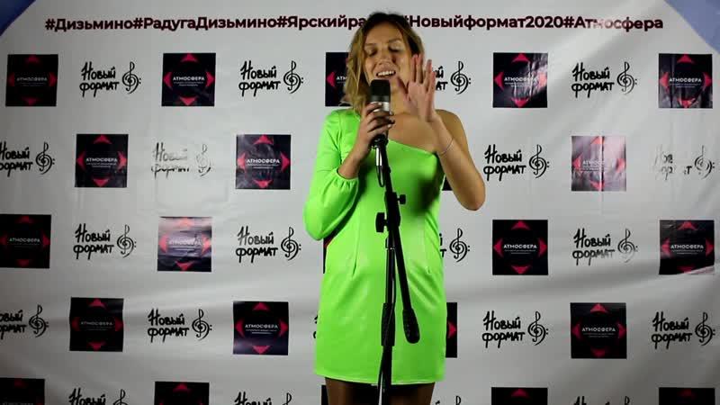Участница №3 Демьянцева Софья