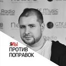 Фотоальбом Андрея Демина