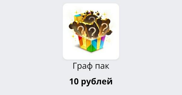 Слив Граф Паков Вк