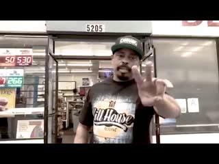 Приглашение от Cypress Hill