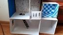 Как сделать Дом HOUSE для кукол из картонных коробок своими руками