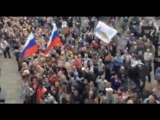 Активисты в Луганске захватили здание областной администрации
