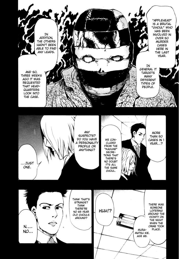 Tokyo Ghoul, Vol.3 Chapter 29 Mado, image #5