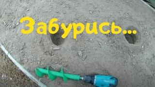 НАСАДКА - БУР НА ШУРУПОВЕРТ с Алиэкспресс.