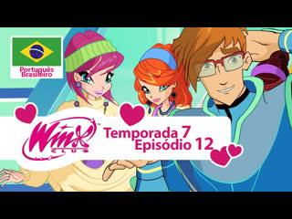 O Clube das Winx: Temporada 7, Episódio 12 - «Um Animal Encantado para Tecna» (Português Brasileiro)