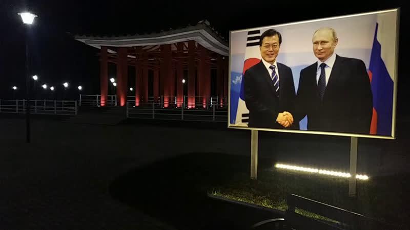 ВТюмени открыли парк дружбы между Россией и Республикой Корея