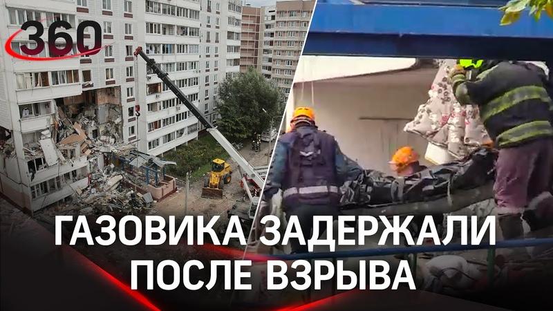 По следам взрыва в Ногинске задержан директор фирмы обслуживающей газовую технику в квартирах