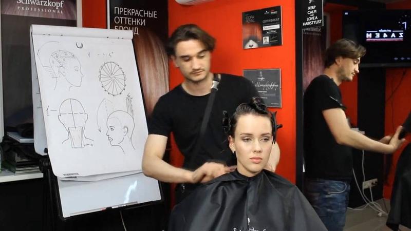 КВАДРАТНЫЙ КАСКАД Обучение для парикмахеров от Узун Виталия Одесса