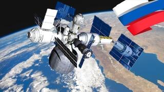 Новая космическая станция России с бесконечным сроком работы