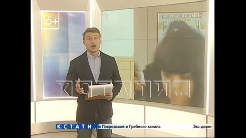 Новые вопросы в истории нижегородца попавшего в тюрьму за неоплаченный штраф в 100 рублей mp4