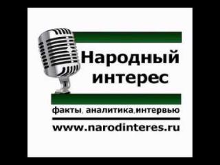 Юрий Болдырев: «Почему на Украине так плохо?»
