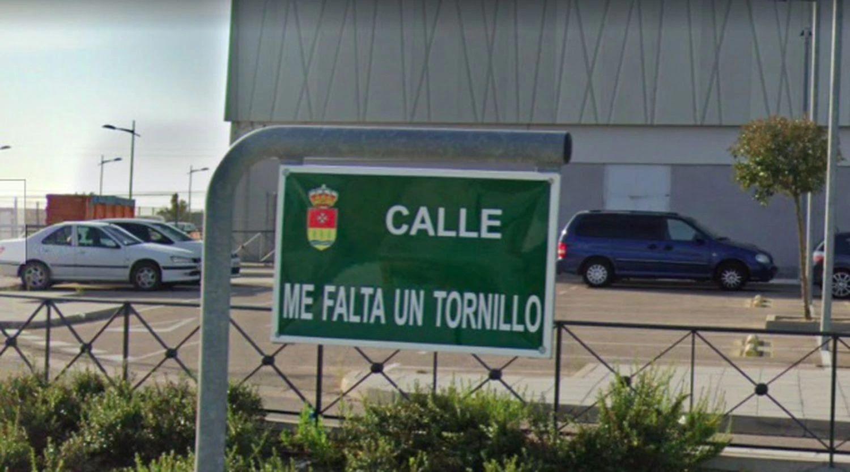 "Испанскую улицу, ведущую к IKEA, назвали ""Шурупа не хватает"""