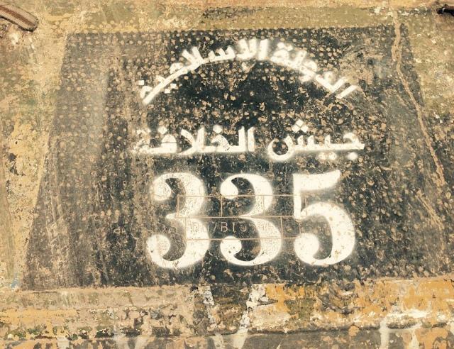 Бронетехника Исламского Государства. История «Мастерской»., изображение №36