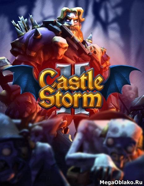 CastleStorm II (2020/RUS/ENG/MULTi/RePack by xatab)