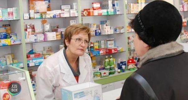 Сценка в аптеке, которую важно прочитать каждому!