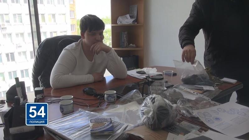 НовосибирскПОЛИЦИЯ54Незаконное обналичивание МатКапиталаОбыскЗадержание