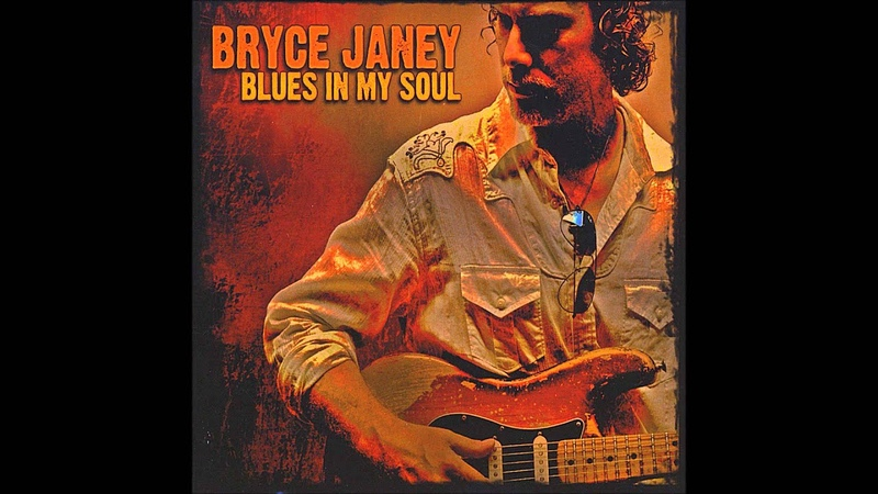 Bryce Janey Funky Blues Guitar