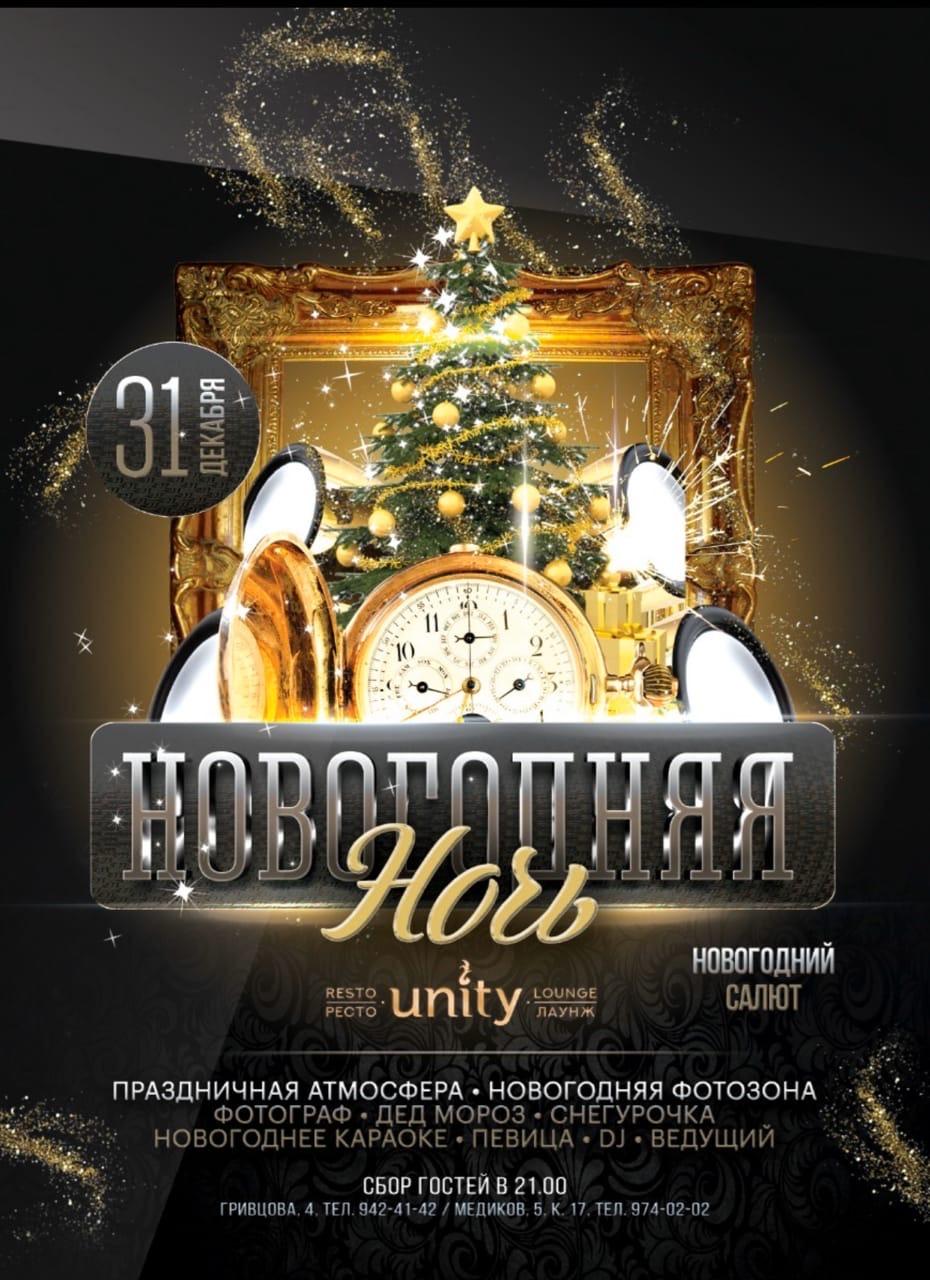 Кальянная «Unity Lounge Zone» - Вконтакте