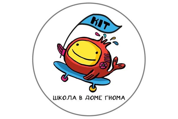 mALTa, KIT, Гранатик, Успех: дополнительные активности школ, изображение №2