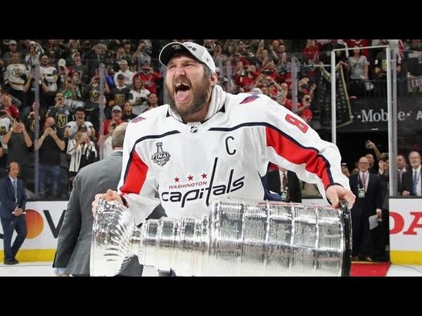 Момент победы в Кубке Стэнли последних лет Плей офф НХЛ 2020