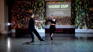 Nord Cup 2021  Шоу преподавателей, Павел Катунин и Евгения Нижнева