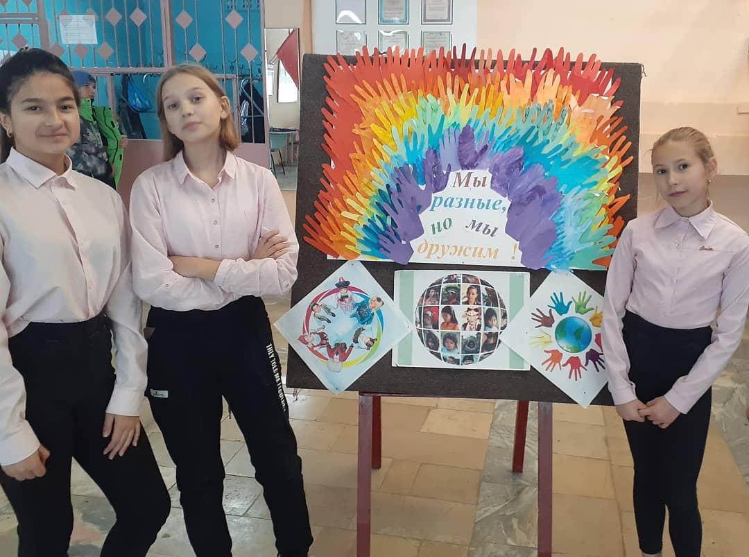 В период с 16 по 20 ноября в санаторной школе-интернате города Петровска» проходит Неделя толерантности